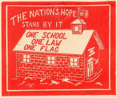 KKK School House label #3