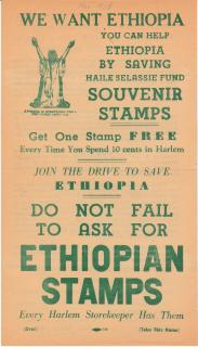 Ethiopian Haile Selassie Fund Poster, Harlem, NY - Poster - Front