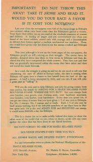 Ethiopian Haile Selassie Fund Poster, Harlem, NY - Poster - Back