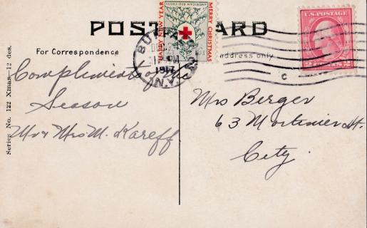 1917 Tied On