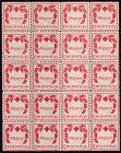 1907 Christmas Seal Block